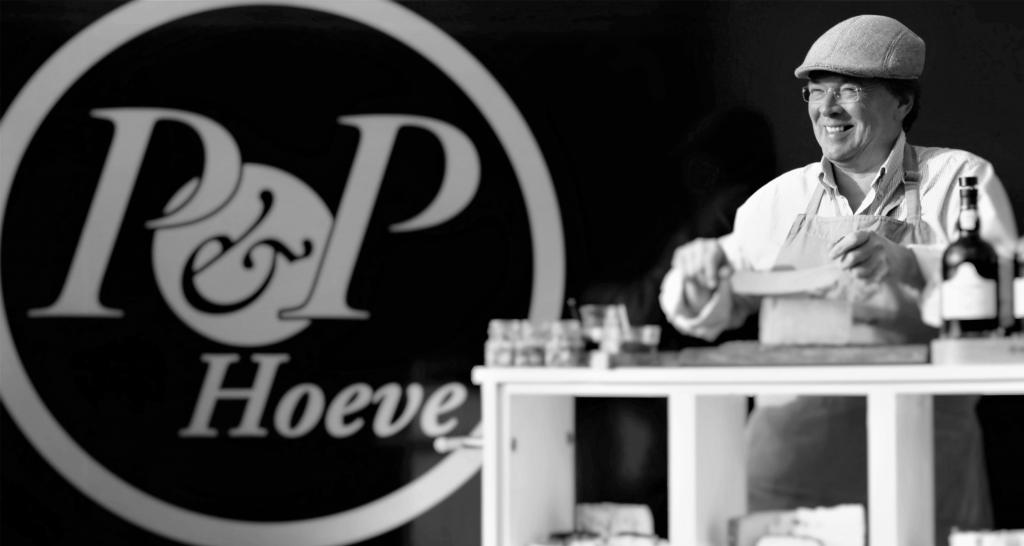 Piet---P&P-team